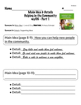 Helping in the Community myOn Text