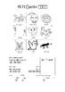 Henna doubutsu Year 6 Japanese unit Crazy Creatures