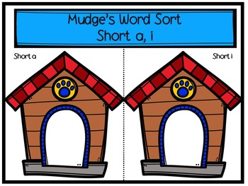 Henry and Mudge Journey's Literacy Centers - Second Grade Lesson 1