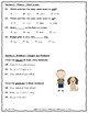 Henry and Mudge ~ Language Arts Test ~ 2nd Grade ~ HMH Journeys