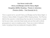 Henry and Mudge - Two Sounds for G Sorting Cards - Houghto