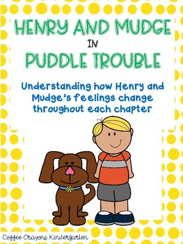 Henry and Mudge in Puddle Trouble (Analyzing Feelings)