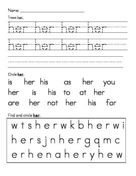 Her Sight Word Worksheet