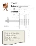 Hercules Crossword