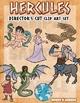 Hercules Part 2- clip art set
