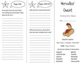 Hercules' Quest Trifold - Journeys 4th Grade Unit 4 Week 3 (2014, 2017)