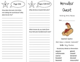 Hercules' Quest Trifold - Journeys 4th Grade Unit 4 Week 3 (2014, 2017)