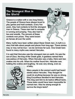 Hercules: The Strongest Man in the World