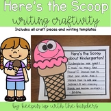 Here's The Scoop Writing Craftivity