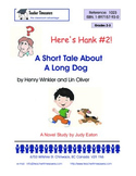 Heres Hank 2- A Short Tale About a Long Dog by Henry Winkler & Lin Oliver