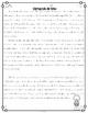 Hernando de Soto Nonfiction Differentiated Reading Passage