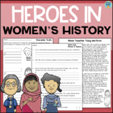 Women's History Month Activities Malala Yousafzai, Susan B Anthony, Marie Curie