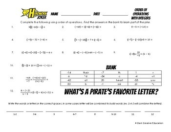 Herowork - Integers Order of Operations - Sloth Mystery Pic and Pirate Joke