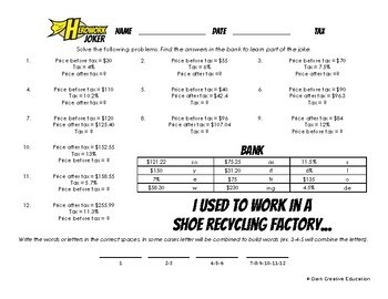 Herowork - Tax - Ankylosaurus Mystery Pic and Shoe Joke