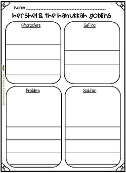 Hershel and the Hanukkah Goblins Comprehension Activity packet
