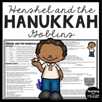 Hershel and the Hanukkah Goblins reading comprehension questions