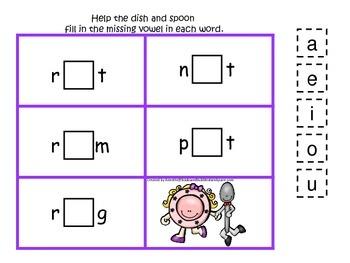 Hey Diddle Diddle themed CVC #4 preschool homeschool vowel activity.