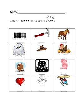 Hh Hippo Homework Sheet #1