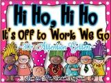 Hi Ho, Hi Ho.  It's Off to Work We Go!  30+ Attention Grabber Posters