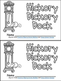 Hickory Dickory Dock Book, Poster,& MORE - Preschool Kindergarten Nursery Rhymes