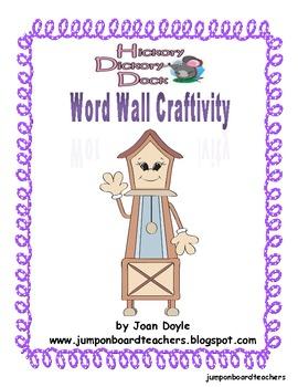 """Hickory, Dickory, Dock Word Family {""""ock""""} Craftivity"""
