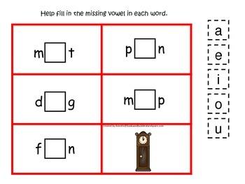 Hickory Dickory Dock themed CVC #2 preschool homeschool vowel activity.  Phonics