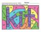 Hidden CVC Word Family Worksheets Vol. 1