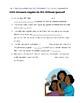 Hidden Figures: Young Readers' Addition