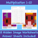 Hidden Images: Multiplication 1-10 - At the Zoo!