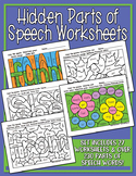 Hidden Parts of Speech Worksheets