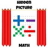 Hidden Picture Math - Convert Fractions to Decimals - Operation Symbols