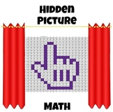 Hidden Picture Math - Multiply and Divide Decimals - Math Fun!