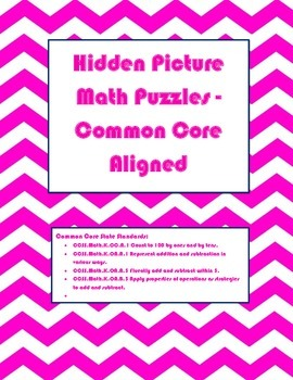 Hidden Picture Math Puzzles - Common Core Aligned