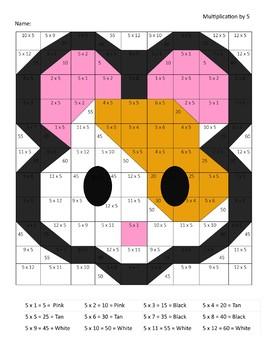 Hidden Picture Emoji - Multiplication x 5 - Math Facts