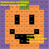 Hidden Picture Pumpkin Multiplication and Division Freebie