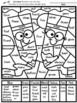 Hidden Picture Sight Word Match-Up
