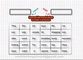 Hidden Sentences - Practice the Present Simple Tense (21 w