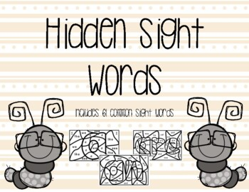 Hidden Sight Word Worksheets