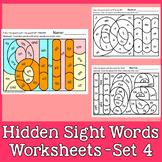 Hidden Sight Word Worksheets - Sing & Spell Vol. 4