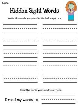 Hidden Sight Words - FREEBIE!