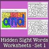 Hidden Sight Words Worksheets - Sing & Spell Vol. 1