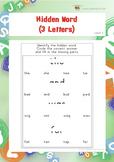 Hidden Word (3 Letters) (Visual Closure Worksheets)
