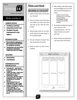 Hide and Seek – Vocabulary Activity