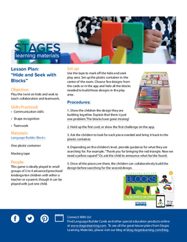 Hide and Seek with Blocks Lesson Plan