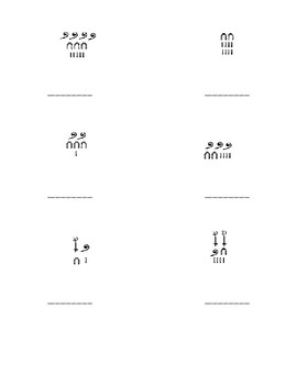 Hieroglyph Math worksheet