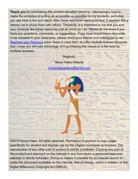 """Hieroglyphic """"Alphabet"""" Banner"""