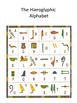 Hieroglyphs Interactive Notebook Powerpoint