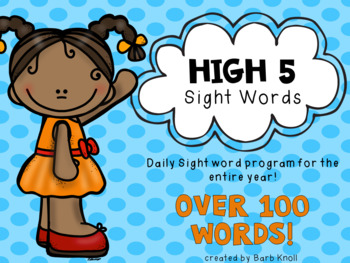 High 5 Sight Words