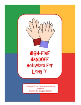 "High-Five Handoff - Activities for Long ""i"""