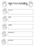 High Five Retelling - Graphic Organizer